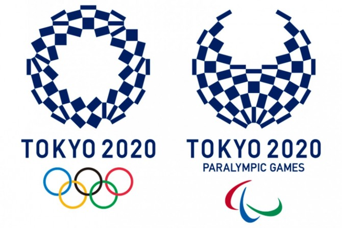 Coronavirus nedeni ile ertelenen Tokyo 2020 Olimpiyat Oyunları'nın tarihi belli oldu
