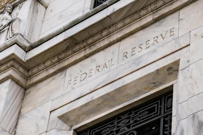 FED'den yabancı bankalar için yeni kredi kararı
