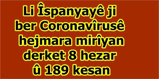 Li Îspanyayê ji ber Coronavîrusê hejmara mirîyan derket 8 hezar û 189 kesan
