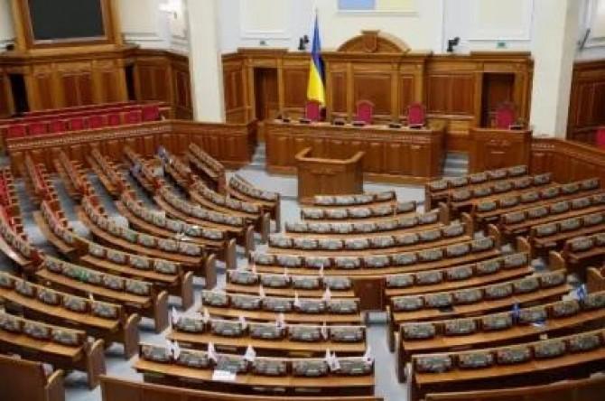 Ukrayna'da iki bakanın görevine son verildi