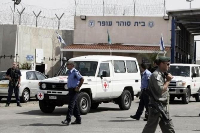 Siyonist işgalciler Filistinlilerin gıda kolilerine el koydu