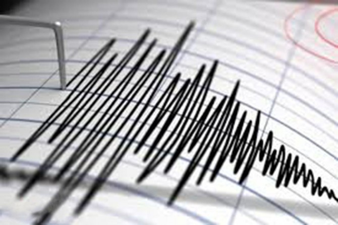 ABD'nin Idaho eyaletinde 6,3 büyüklüğünde deprem meydana geldi