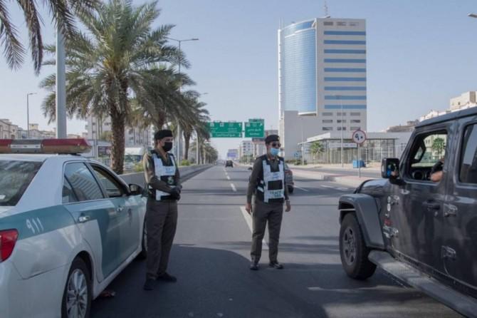 Mekke ve Medine'de kapsamlı sokağa çıkma yasağı ilan edildi