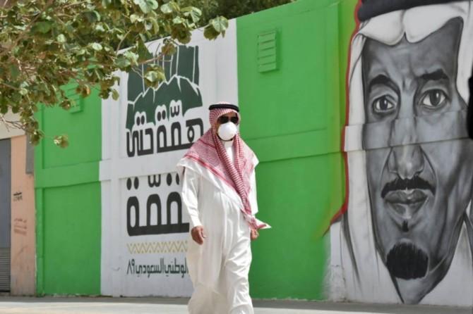 Saudi authorities revise the starting time of curfew in Dammam, Taif, Qatif