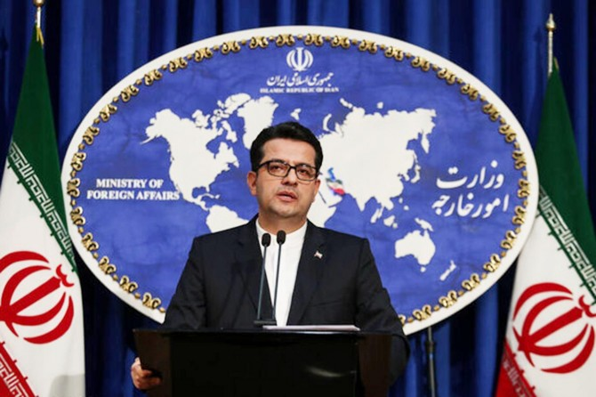 İran: ABD'den iyilik beklemiyoruz
