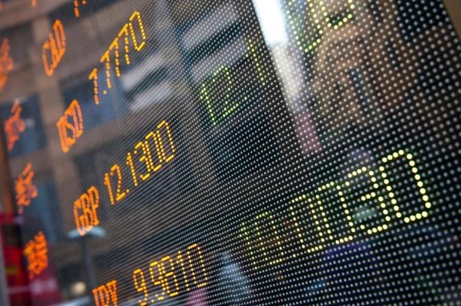 ABD Merkez Bankası faiz oranını sabit tuttu