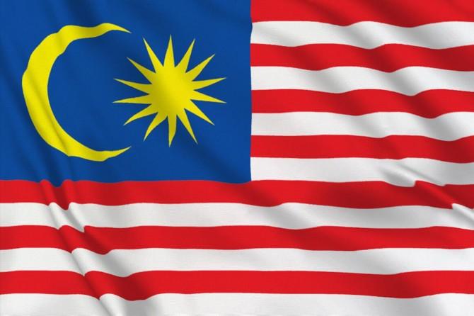 Malezya'dan siyonist rejimin Batı Şeria'yı ilhak planına kınama