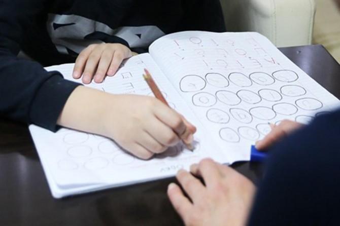 """Bakan Selçuk: """"Türkiye'nin ilk Aile Temelli Ulusal Erken Müdahale programı geliştiriliyor"""""""