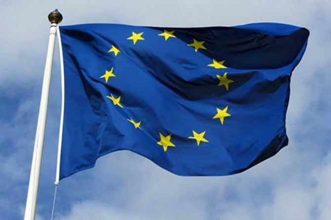 European Commission unveils €750 billion recovery fund