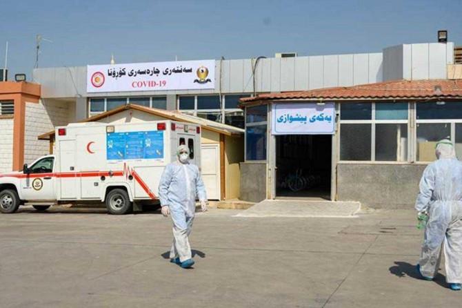 Irak Kürdistan Bölgesel Yönetimi'nde vaka sayısı 745'e yükseldi
