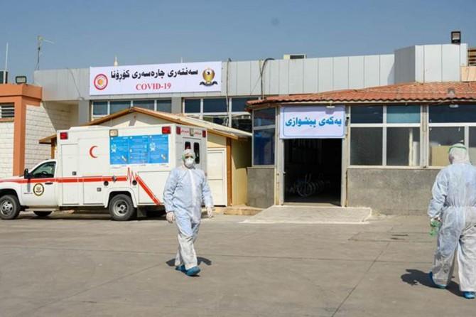 Irak Kürdistan Bölgesi'nde Covid-19 kaynaklı ölümler 19'a yükseldi