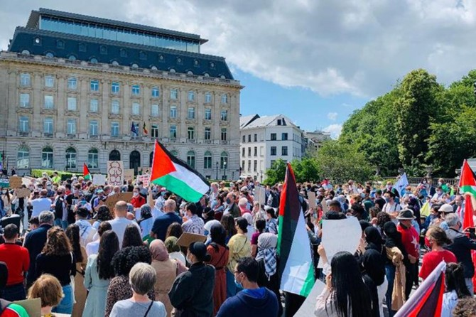 Siyonist işgal rejiminin ilhak planı Brüksel'de de protesto edildi