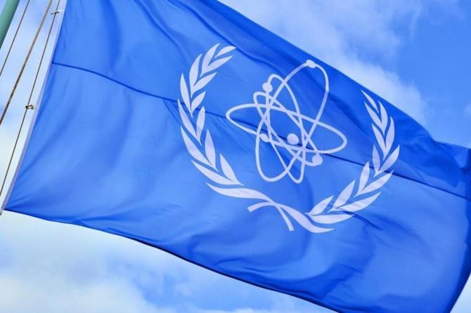 UAEK: Natanz'da hasar görün binada nükleer malzemeye rastlanmadı