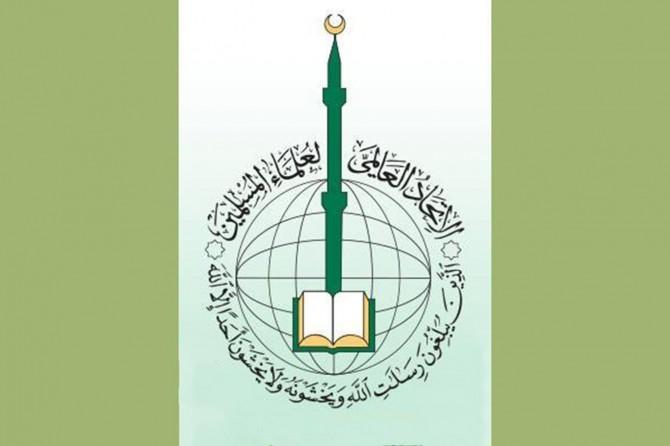 IUMS: Filistin topraklarını gaspı karşısında susmak ihanettir