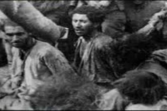 The 90th anniversary of Zilan Valley Massacre
