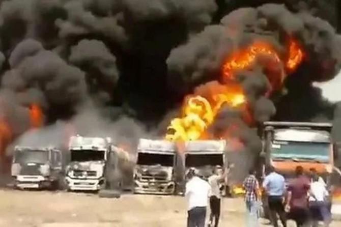 İran'da patlama: 4 yaralı
