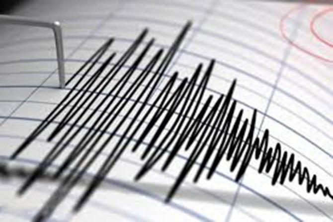 Akdeniz'de 4,2 büyüklüğünde deprem meydana geldi