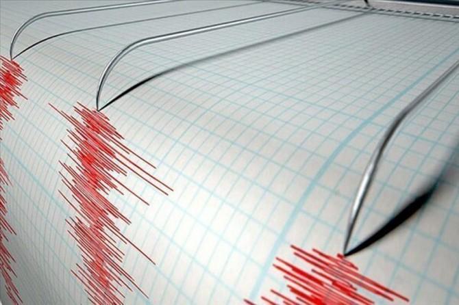 İran'da 4,1 büyüklüğünde deprem meydana geldi