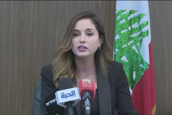 Wezîra Enformasyonê ya Libnanê îstîfa kir