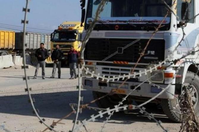 İşgal rejimi, Gazze'nin tek ticaret kapısını da kapattı