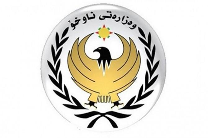 """Herêma Kurdistanê:""""Divê PKK û Tirkiye şerê xwe bibin derveyî axa Herêma Kurdistanê"""""""