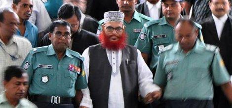 Cemaat-i İslami liderlerinden Dilaver Hüseyin Saidi'ye idam cezası