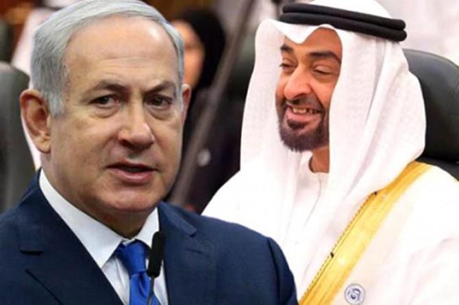 Dışişleri Bakanlığı: BAE dar çıkarları uğruna Filistin davasına ihanet ediyor