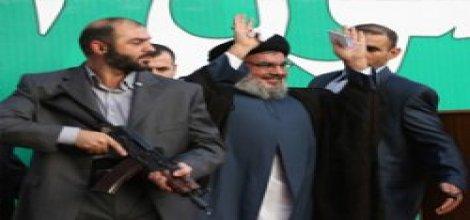 Bahreyn Hizbullah'ı Terör Örgütü İlan Etti
