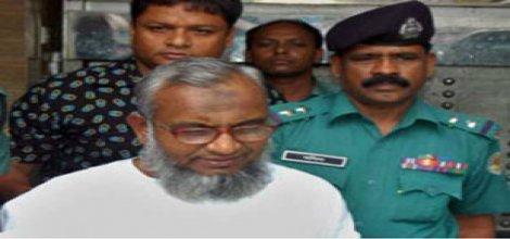 Bangladeş`te bir idam cezası daha