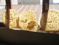 Sac ekmeği üzerinde Allah lafzı
