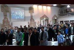 Almanya`nın Bottrop kentinde kutlu doğum etkinliği 2015 Avrupa Peygamber Sevdalıları