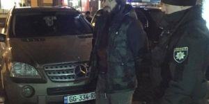 Çeçen katili Zona Ukrayna'da yakalandı