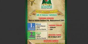 Peygamber Sevdalıları Platformundan şiir ve makale yarışması