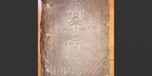 Bursa'da altın yazmalı tarihi kitap ele geçirildi