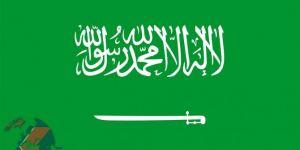 Li Erebîstana Siûdê kesên girîng ji wezîfê hatin girtin