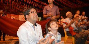 Gaziantep'te 15 Temmuz etkinlikleri yapılan dua ile sona erdi
