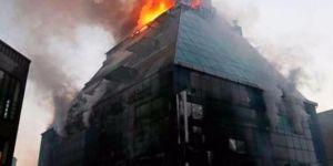 Güney Kore'de yangın: 28 ölü