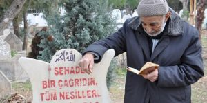 Founder of Hizbullah commemorates upon his grave