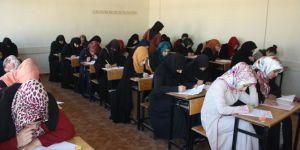 Siyer Sınavı'na 300 bin kişi katılacak