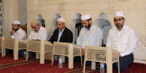 Kur'an'ı Kerim'i Güzel Okuma Yarışması bölge finali Diyarbakır'da yapıldı