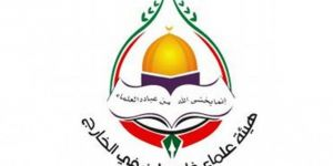 Palestine Scholars Association issues a message in support to Turkiye
