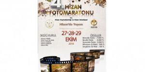 """""""Hizan'da Yaşam"""" temalı 4'üncü geleneksel fotoğraf yarışması"""