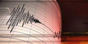 Samsat'ta 3.3 şiddetinde deprem