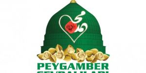 Prophet Lovers invites to the Salawat Campaign