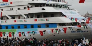 """Classified additional articles in """"Mavi Marmara agreement"""": Claims"""
