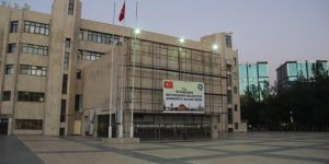 Diyarbakır Büyükşehir Belediyesinden iddialara yönelik açıklama