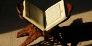 The night of redemption and cleansing of the sins: Lailat al-Baraa