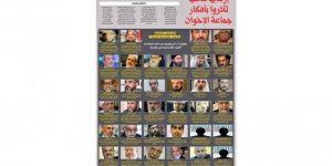 Suudi gazeteden İslami öncülere büyük hakaret