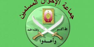 İhvan: Mursi'nin vefatı tam anlamıyla öldürme suçudur