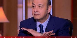 Mısır'da Ani Ölüm konulu programa tepki